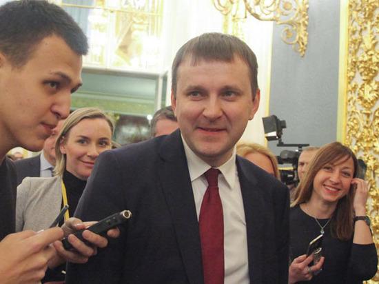 Орешкину не нужны деньги: глава Минэкономразвития снова пытается обрушить рубль