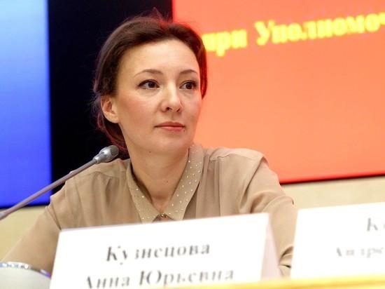 """Детский омбудсмен Анна Кузнецова: """"Я была и буду против абортов"""""""