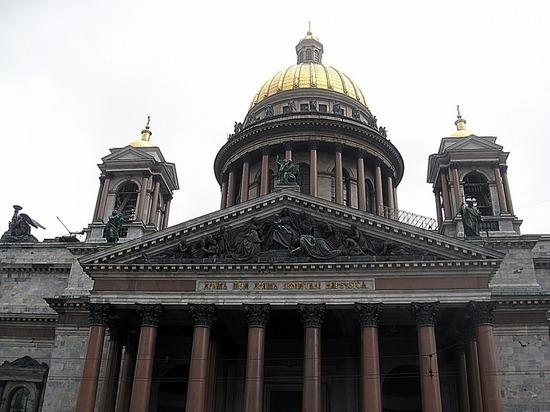 Судебный скандал по передаче Исаакия: РПЦ не просила отдавать собор