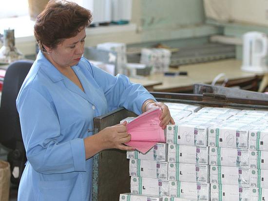 Главная поддержка рубля: