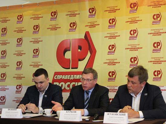 «Эсеры» хотят пойти на свердловские выборы с единой командой оппозиции