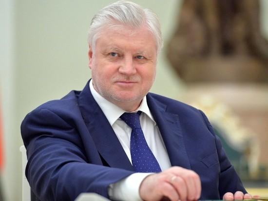 В «Справедливой России» посоветовали уголовно подвергать наказанию заоскорбление ветеранов войны
