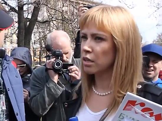 Марию Баронову из«Открытой России» оштрафовали за компанию акции «Надоел»