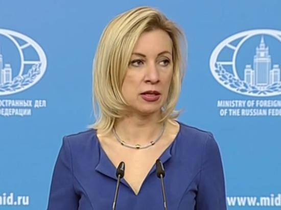 Киев отказался добавлять в черный список посетившую Крым Марию Захарову