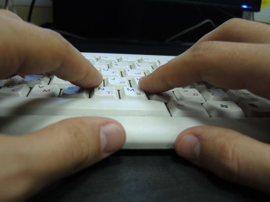 Государство задумалось о сборе с IT-компаний для хранения пользовательских данных