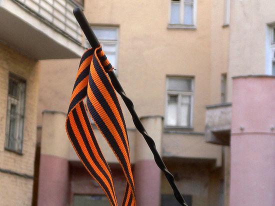 Россияне рассказали, чем ответить на украинский запрет георгиевских ленточек