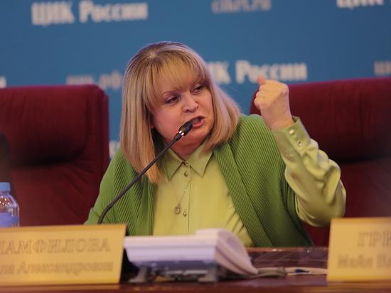 Как Элла Памфилова отменяет крепостное право перед выборами Путина