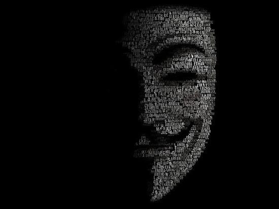 Хакеры пригрозили «слить» в сеть данные ядерных программ России