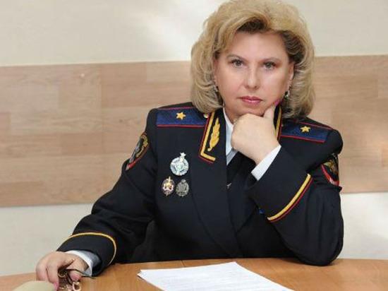 Омбусдмен Москалькова предложила Госдуме повысить зарплаты силовикам