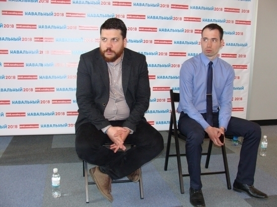 Сторонники Навального получили в Хабаровске крышу над головой