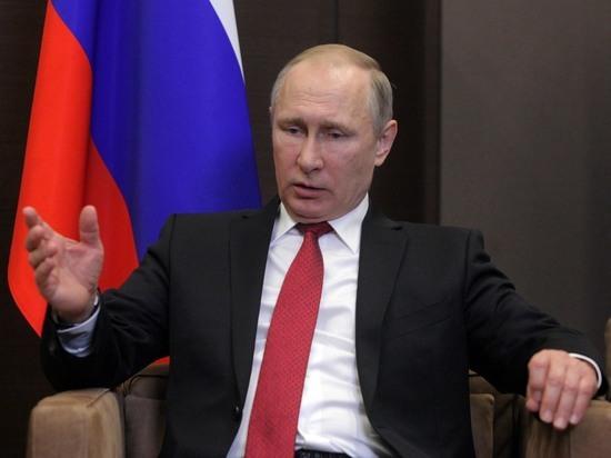 Путин пообещал предоставить Вашингтону запись беседы Лаврова и Трампа