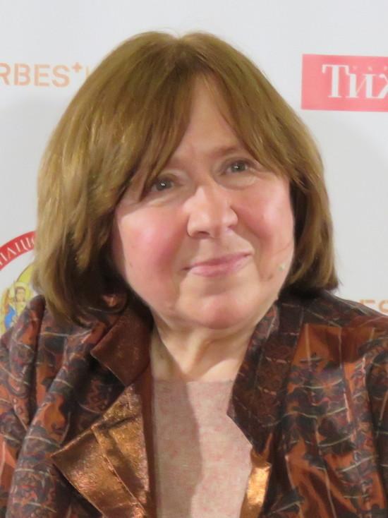 Светлана Алексиевич прокомментировала слухи о своей смерти