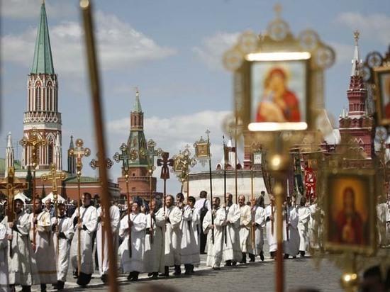 Защита христианских ценностей в Госдуме: осудили