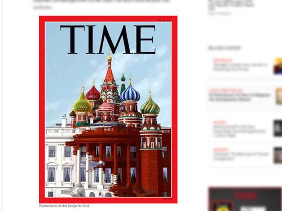 Журнал Time объединил Белый дом с храмом Василия Блаженного