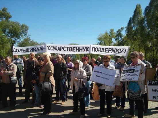 Самарский Минстрой: в реестре обманутых дольщиков около  трех тысяч человек