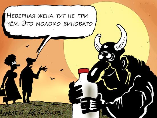 Молоко из пальмового масла: детективные истории о