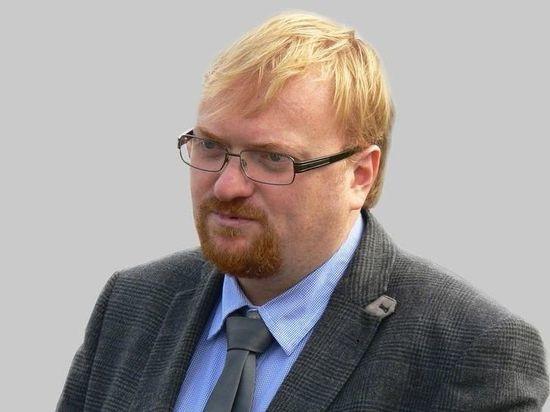 Милонов написал закон о преследовании магов