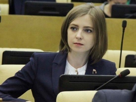 В Госдуме расценили как угрозу высказывания Transparency International о Поклонской