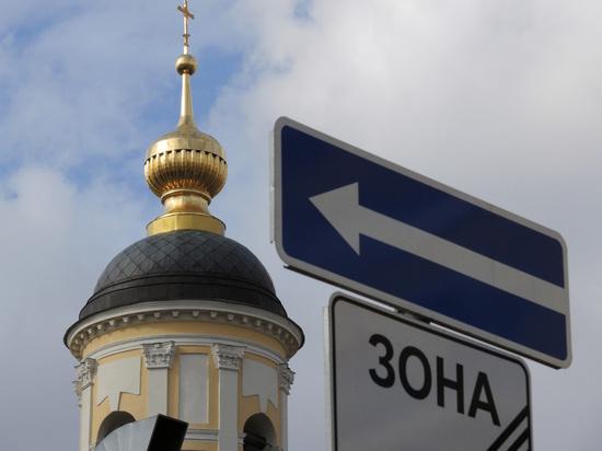 В российской столице начался суд над участниками экстремистской организации