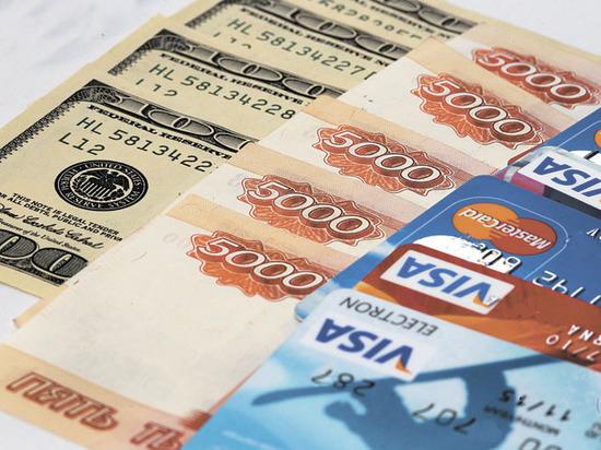 Как защитить свою карту от мошенников