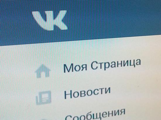 Украинские хакеры отменили указ Порошенко о блокировке «ВКонтакте» и «Одноклассников»