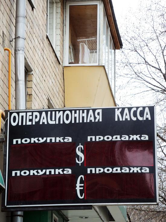 В Минэкономразвития спрогнозировали рост курса доллара до 62 рублей