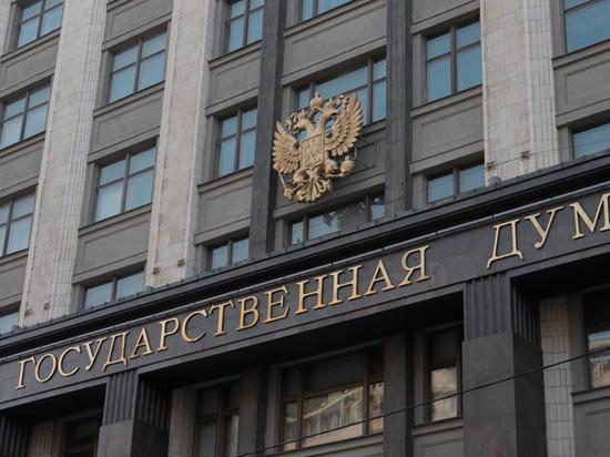 """Таракан не согласен: антинародные законопроекты стали """"фишкой"""" Госдумы"""