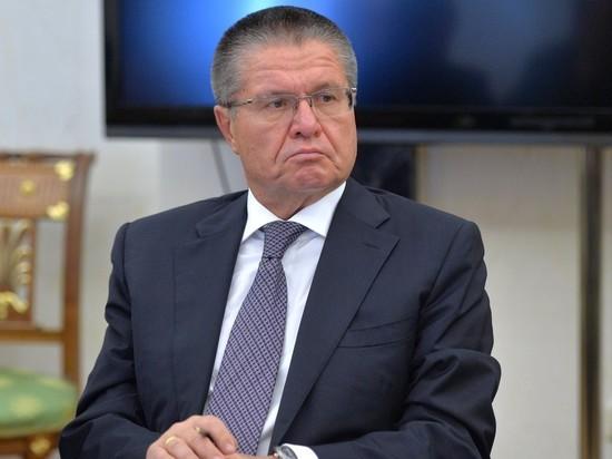 СМИ: Улюкаеву вынесено окончательное обвинение