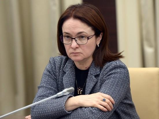 Набиуллина: при разгоне инфляции россияне потеряют 3 триллиона рублей