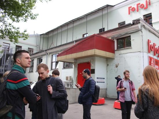 У сотрудников «Гоголь-центра» изымают мобильные телефоны
