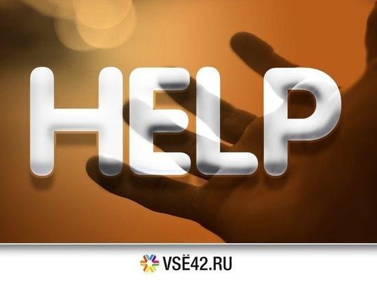 В Кемерове разыскивают угнанный автомобиль с томскими номерами