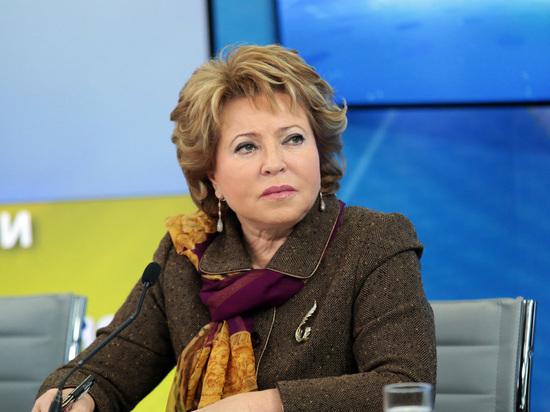 Матвиенко решила изменить закон, чтобы запретить детям ходить на митинги