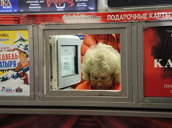 После скандала в «Гоголь-центре» театры предложили взвинтить цены на билеты