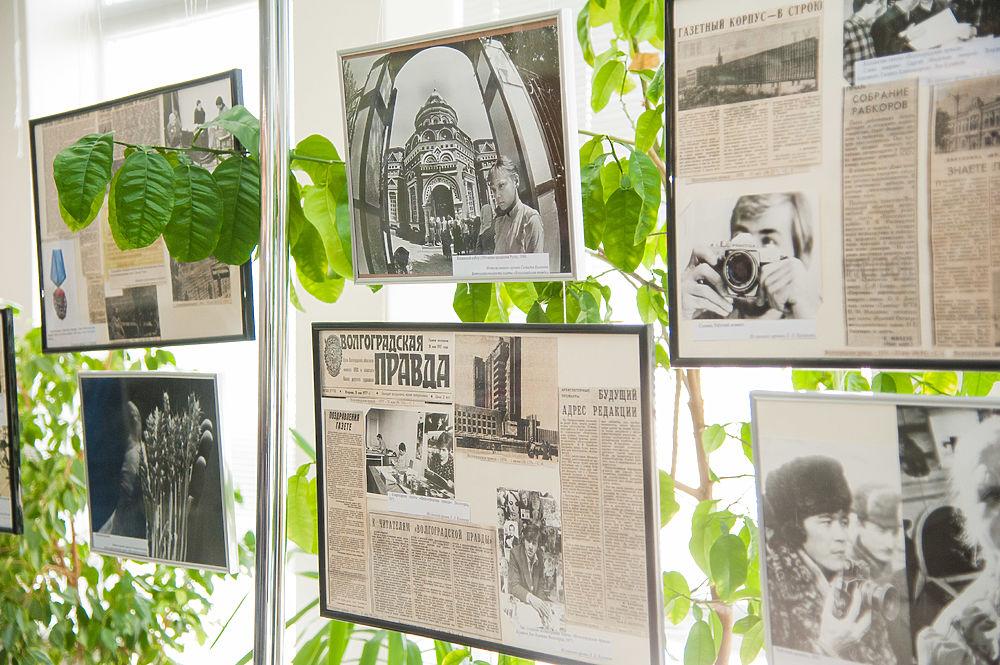 «Волгоградская правда» отмечает в библиотеке свое 100-летие