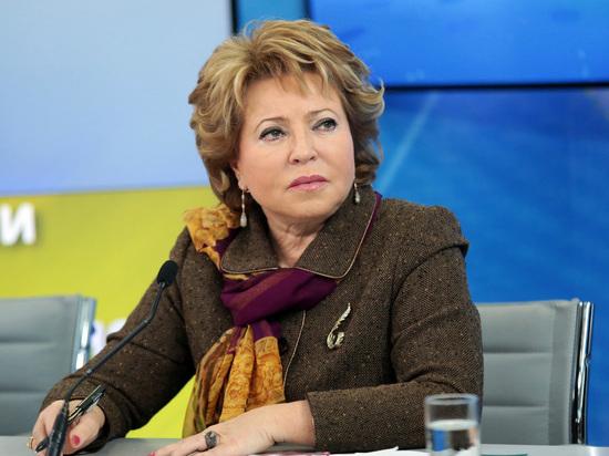 Матвиенко предложила наказывать родителей и политиков за подростков на митингах
