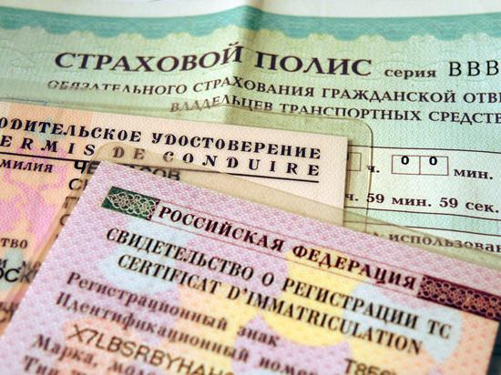 В Российской Федерации вырастет цена наОСАГО для молодых водителей