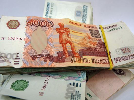 Объявился обладатель рекордного в России выигрыша в лотерею