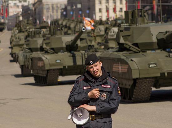 Россия заняла 109-е место в рейтинге самых безопасных стран