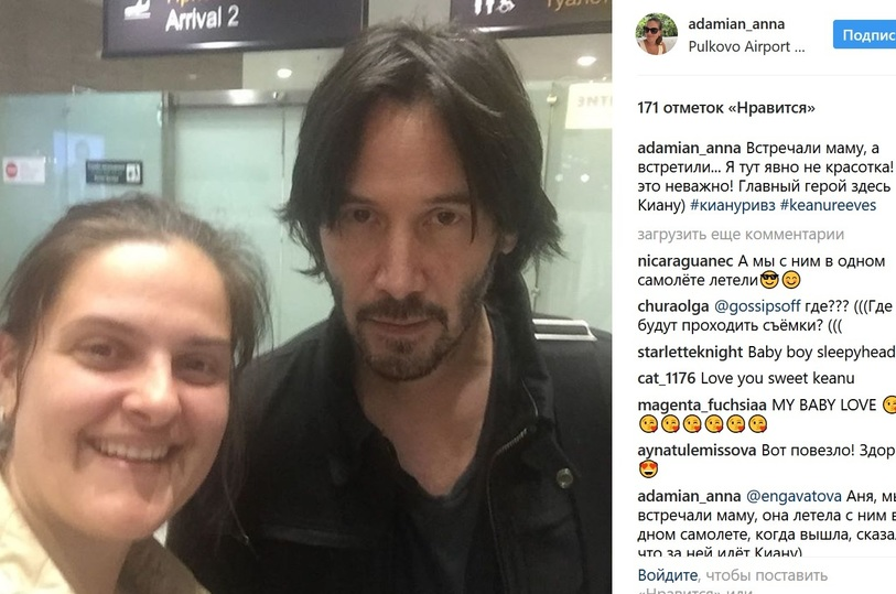 Киану Ривза застукали ваэропорту Петербурга