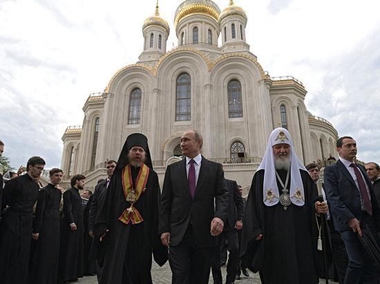 На открытии храма жертвам коммунизма Путин попросил сберечь единство нации