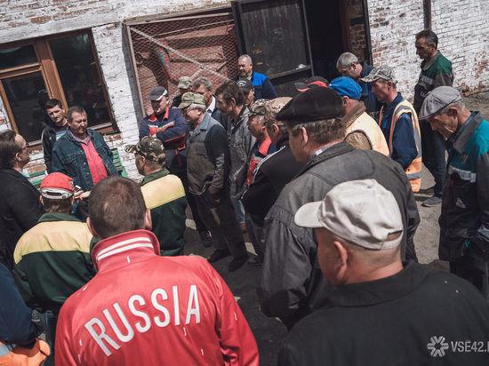 Кемеровские дорожники объявили забастовку из-за невыплаты зарплат