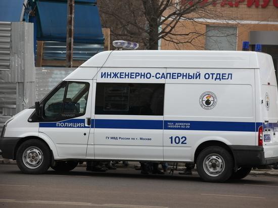 В жилом доме на западе Москвы нашли взрывное устройство
