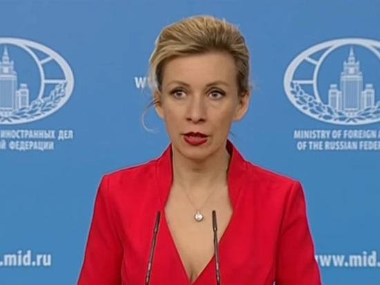 "Захарова ответила на репортажи CNN о ""шпионе"" и ""вербовщике"" Кисляке"