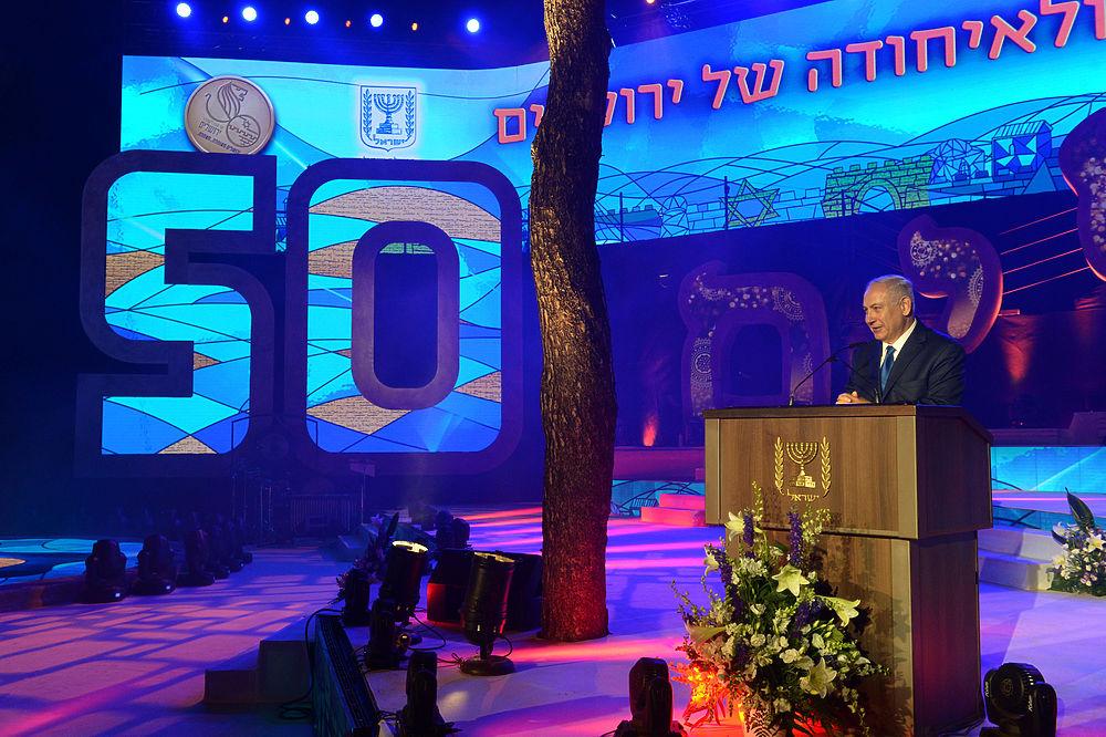 Сегодня я хочу поблагодарить чешский парламент, принявший решение противостоять непризнанию ЮНЕСКО суверенитета Израиля над Иерусалимом. Чехи в свое время дали нам чешские ружья, это было начало борьбы. И это тоже знак борьбы за признание простой вещи