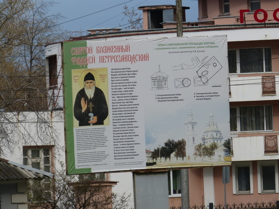 Зачем Петрозаводску часовня на пл.Кирова: о чем спорили горожане