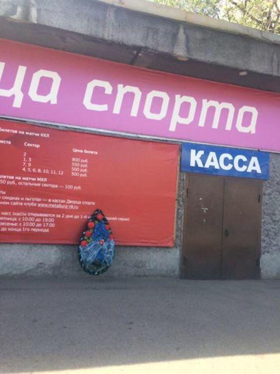 """В Кузбассе """"похоронили"""" хоккей"""