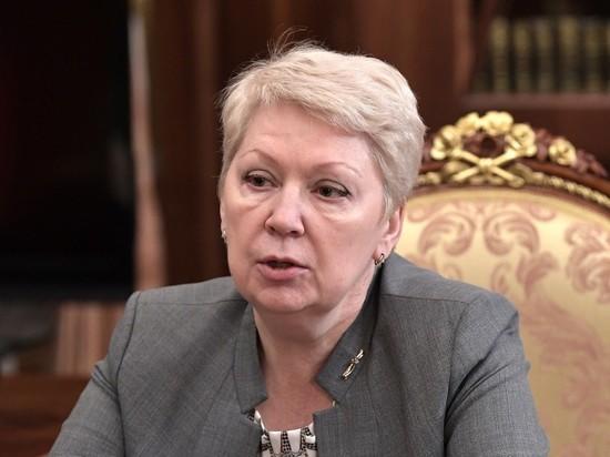 Васильева уличила молодежь в непонимании термина «коррупция»