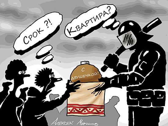 Навальный требует жертв: оппозиционер подал заявку на акцию 12 июня