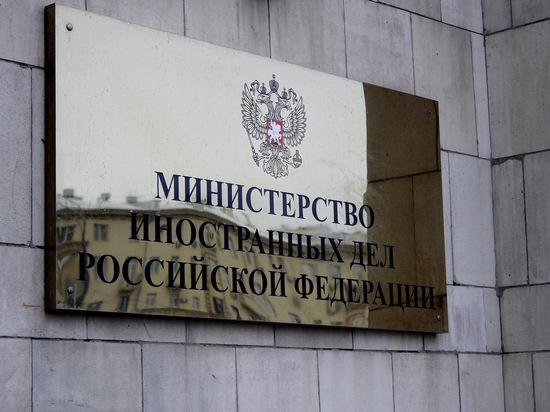 В МИД РФ назвали провокацией выдворение дипломатов из Эстонии