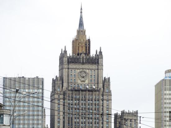 Российскому послу в Черногории вручили протестную ноту из-за высылки депутата